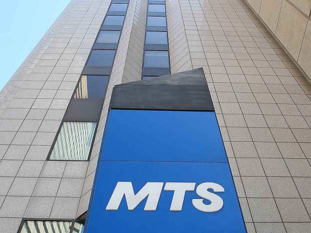 The head office of MTS in Winnipeg. BCE Inc. has announced it is purchasing the telecom company in a deal valued at $3.9 billion.